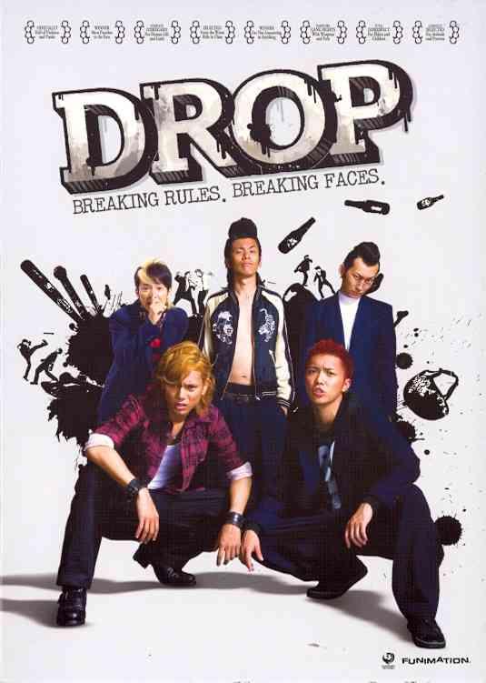DROP (DVD)